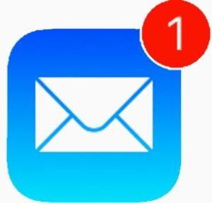 Заявление об увольнении по электронной почте
